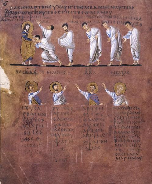 Males in uniform scene two codex