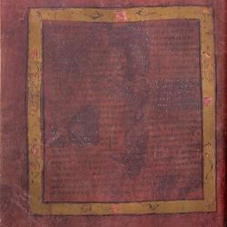 Letter of Eusebius from Carpiano